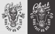 Biker apparel design